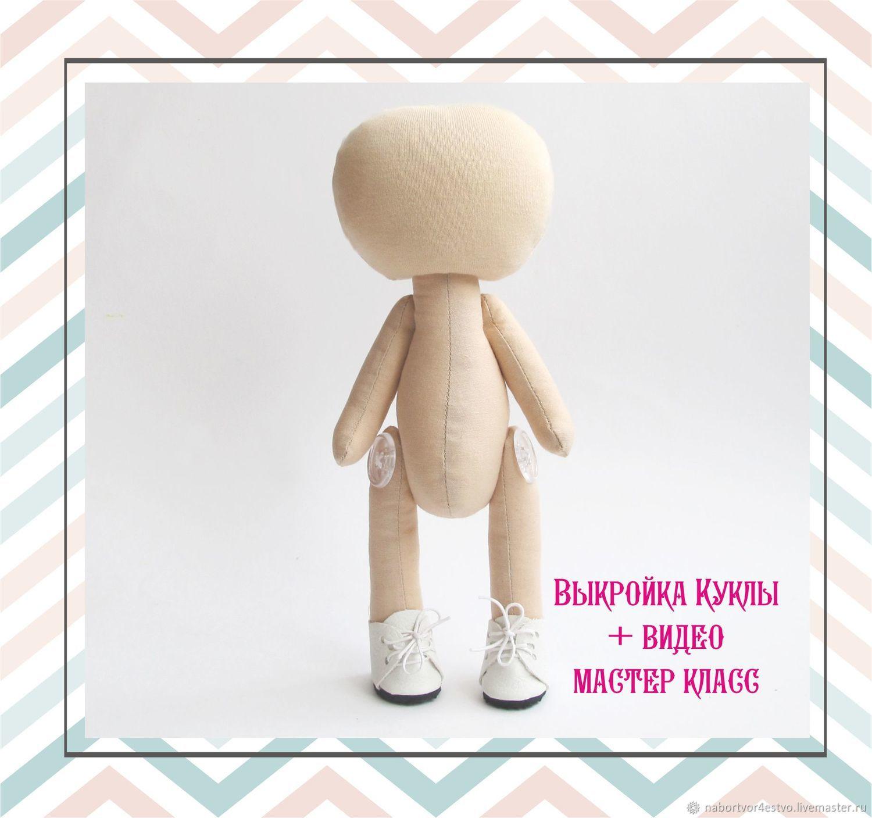 Кукла своими руками мастер класс, как сшить тело куклы, Курсы и мастер-классы, Ижевск,  Фото №1
