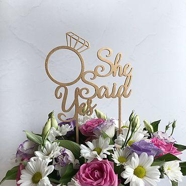 Свадебный салон ручной работы. Ярмарка Мастеров - ручная работа Топпер в торт для свадьбы или девичника «Она сказала да». Handmade.
