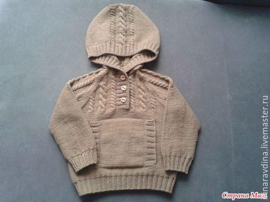 Одежда для мальчиков, ручной работы. Ярмарка Мастеров - ручная работа. Купить Пуловер с капюшоном. Handmade. Комбинированный, пуловер вязаный, карман
