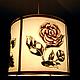 Освещение ручной работы. Лампа - абажур с цветочной вышивкой.. RODINAroom. Интернет-магазин Ярмарка Мастеров. Абажур ручной работы, роза