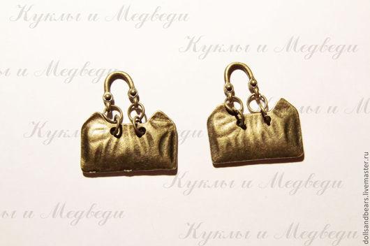 Р-281 Подвеска Сумочка, 23мм, цвет бронза, 20руб