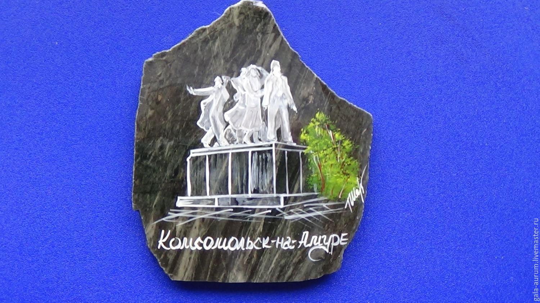 Подарки ру комсомольск одноклассники