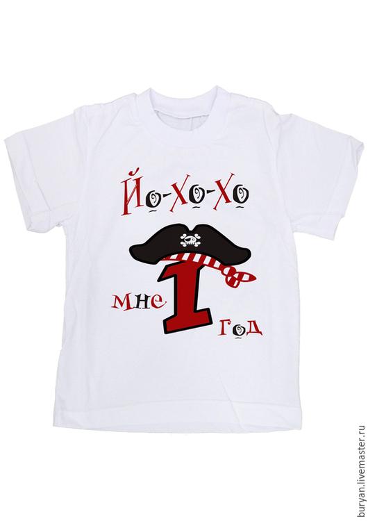 """Одежда унисекс ручной работы. Ярмарка Мастеров - ручная работа. Купить Детская пиратская футболка """"Мне 1 год"""". Handmade."""