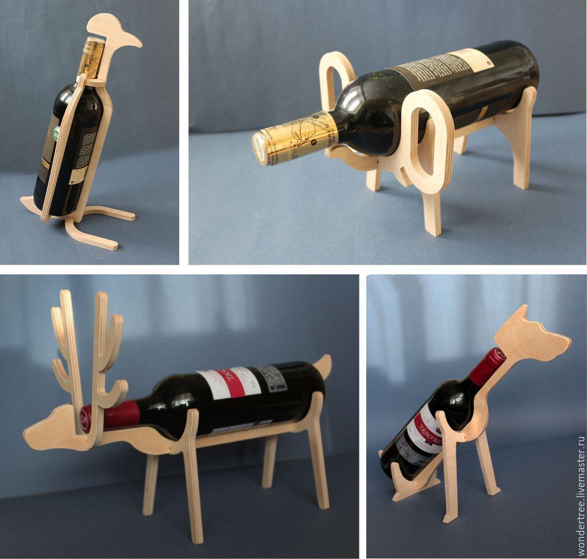 Подставка для бутылки стилизованная в виде животного, Подарки для мужчин, Челябинск, Фото №1