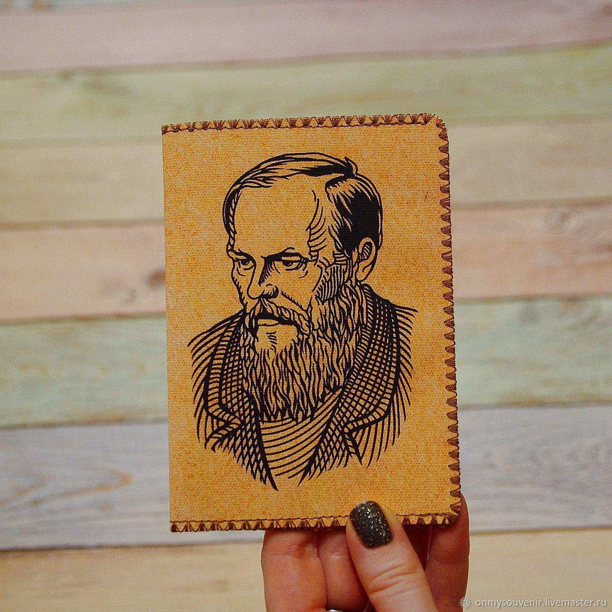 Passport cover 'Dostoevsky', Cover, Voronezh,  Фото №1