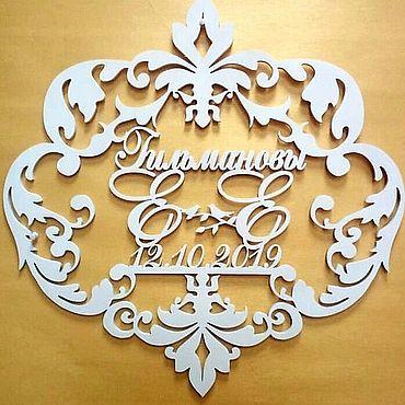 Свадебный салон ручной работы. Ярмарка Мастеров - ручная работа Монограмма на свадьбу из дерева. Handmade.