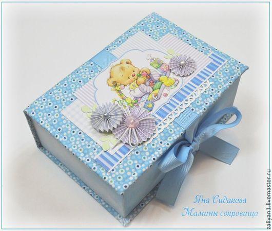 Подарки для новорожденных, ручной работы. Ярмарка Мастеров - ручная работа. Купить Мамины сокровища для мальчика. Handmade. Голубой, подарок малышу