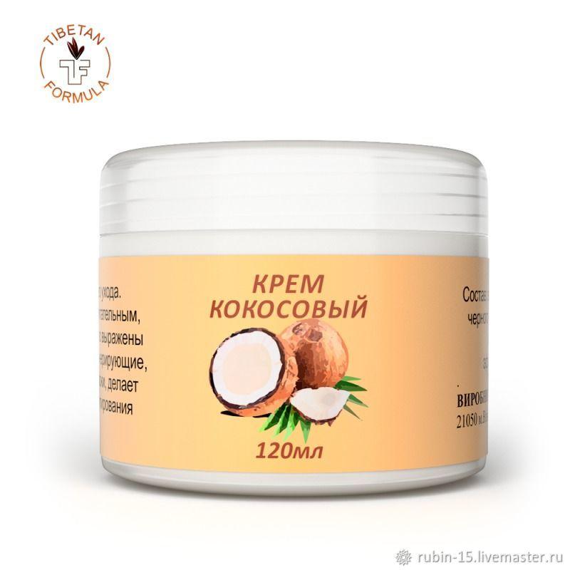 Body cream 'Coconut-concentrate with black cumin and hemp, vitamin, Body Cream, Tomsk,  Фото №1