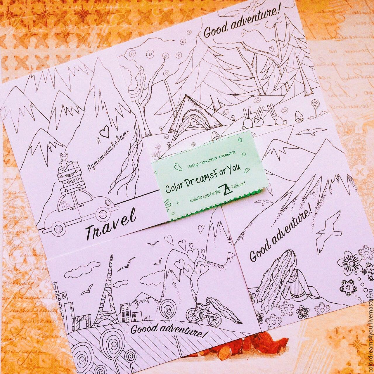 Что пишут на открытках из путешествий