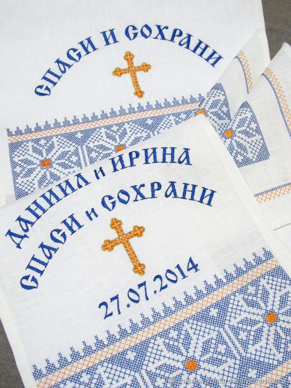Набор для венчания - 4 предмета. Артикул: 16с442-4 НА ЗАКАЗ, Рушники, Москва,  Фото №1
