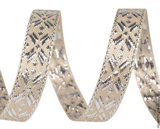 Другие виды рукоделия ручной работы. Ярмарка Мастеров - ручная работа. Купить Тесьма с люрексом 10 мм. Handmade. Лента