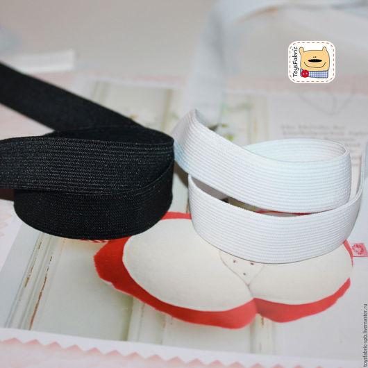 Шитье ручной работы. Ярмарка Мастеров - ручная работа. Купить Резинка 20мм (тесьма эластичная) (РЕЗ_20) чёрная и белая широкая. Handmade.