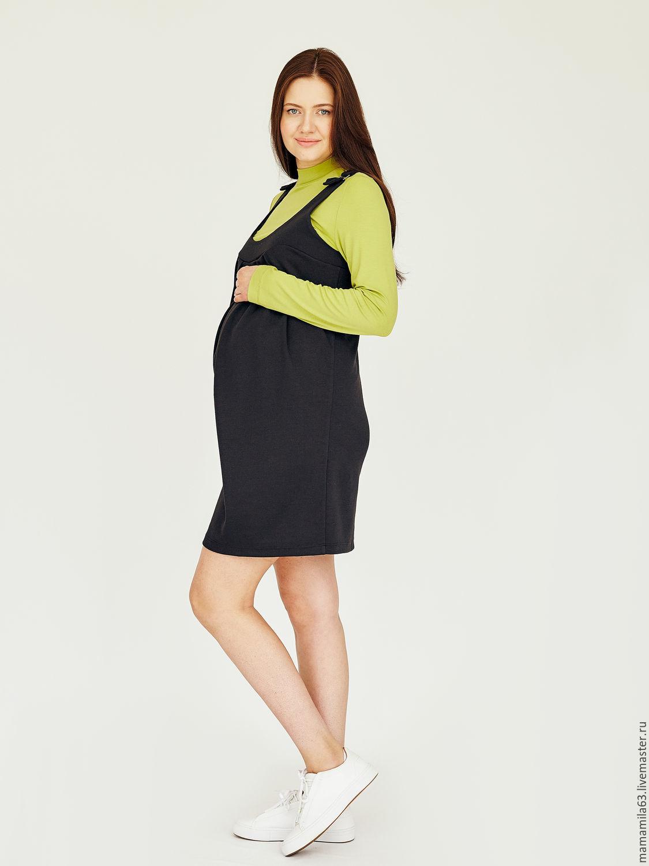 a9885b06649e Платья ручной работы. Ярмарка Мастеров - ручная работа. Купить Сарафан для  беременных и кормящих ...