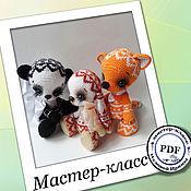 Patterns for dolls and toys handmade. Livemaster - original item MK