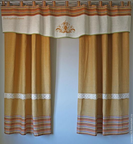 Комплект льняные шторы с ламбрекеном, украшенным вышивкой, шторы для любителей эко- стиля.