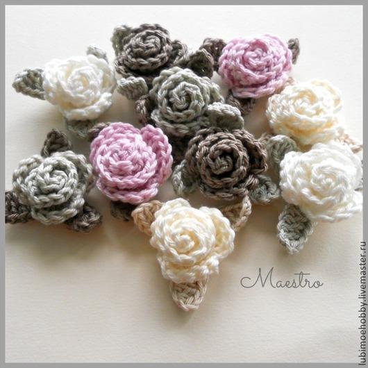 Цветы ручной работы. Ярмарка Мастеров - ручная работа. Купить Цветы вязаные крючком Розы Шебби шик - 5 цветов. Handmade.