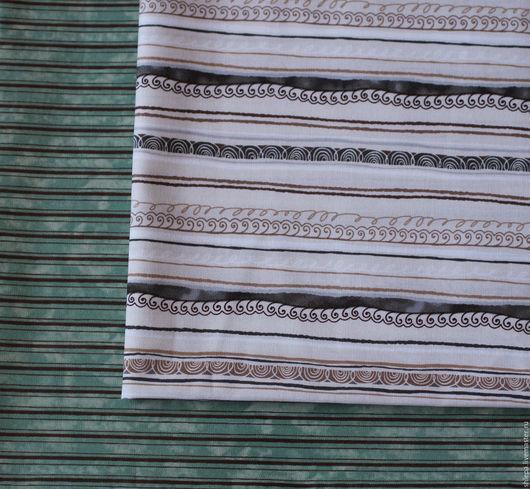 Шитье ручной работы. Ярмарка Мастеров - ручная работа. Купить Ткань для пэчворка В полоску. Handmade. Ткань, ткань хлопок