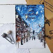 Открытки handmade. Livemaster - original item The author`s watercolor postcard. Happiness. Handmade.