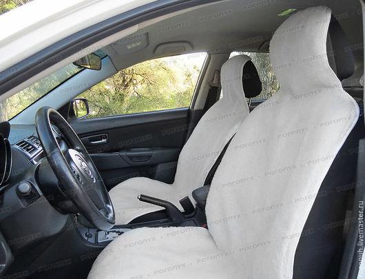 Автомобильные ручной работы. Ярмарка Мастеров - ручная работа. Купить Накидки на сиденья авто из овечьей шерсти (2 шт.), белые. Handmade.