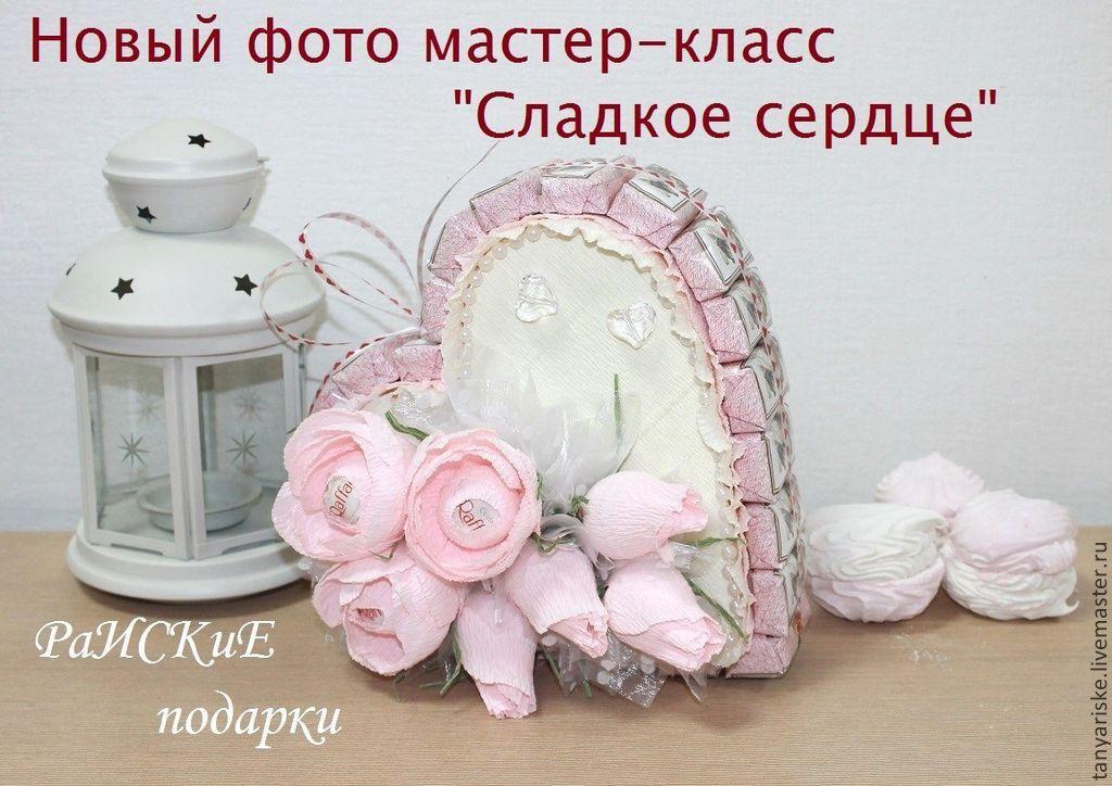 Сувениры подарки мастер класс