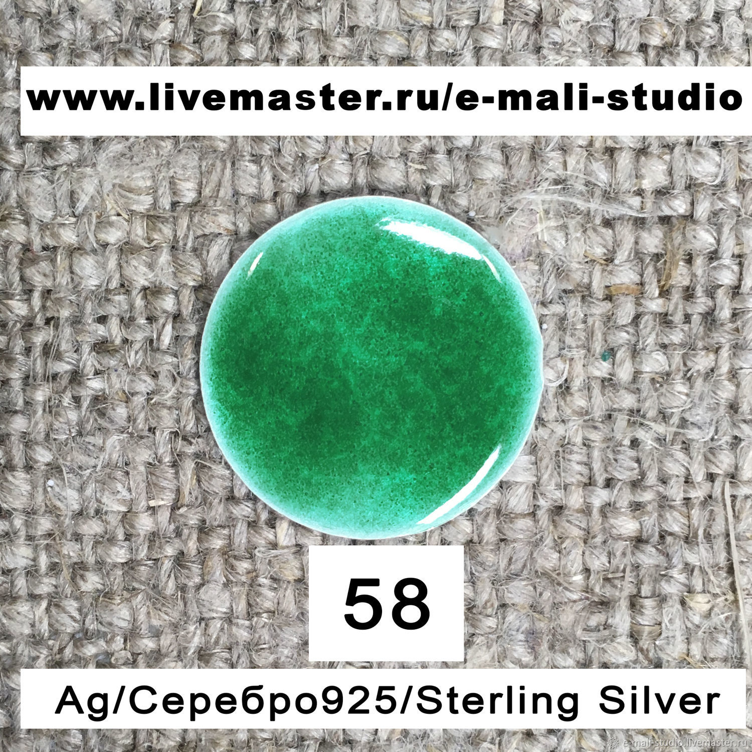 Enamel transparent Emerald Green No.58 Dulevo, Accessories for jewelry, St. Petersburg,  Фото №1