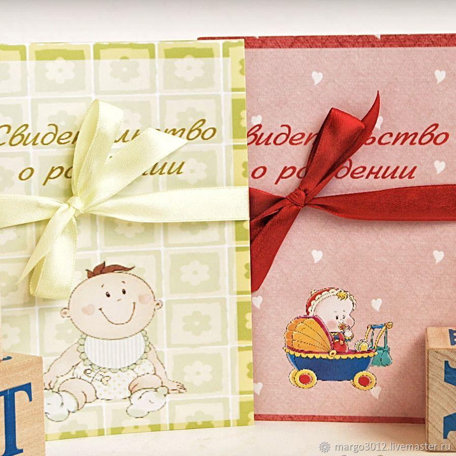 Birth certificate for reborn dolls shop online on livemaster online shopping dolls toys handmade order birth certificate for reborn dolls margarita dvoychenkova aiddatafo Images
