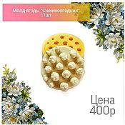 Материалы для творчества handmade. Livemaster - original item Snowberry berries(Hypericum) silicone mold. Handmade.