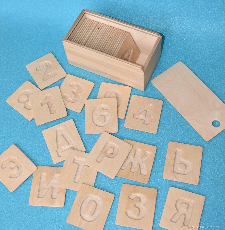 Карточки с буквами и цифрами + шкатулка, Игрушки, Балашиха, Фото №1