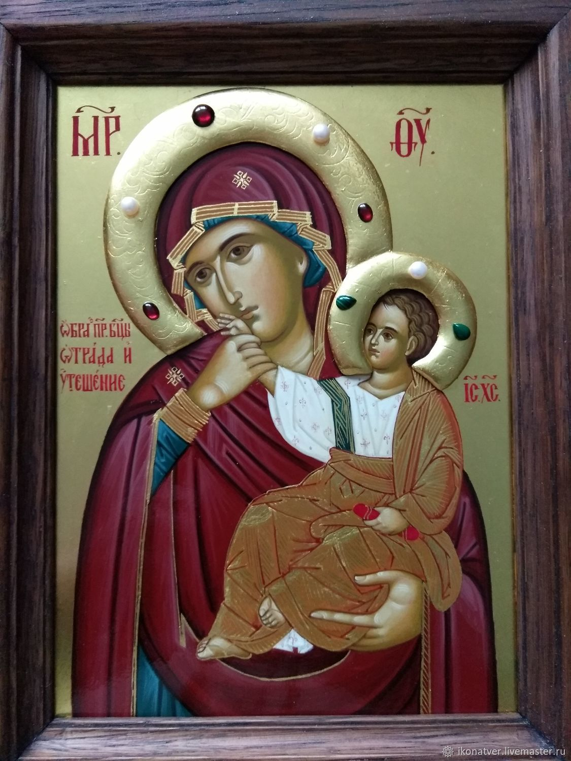 The Image Of PR.Virgin the joy and Consolation of Vatopedi