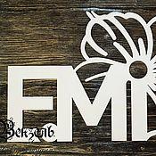 Дизайн и реклама ручной работы. Ярмарка Мастеров - ручная работа Объемный логотип. Handmade.