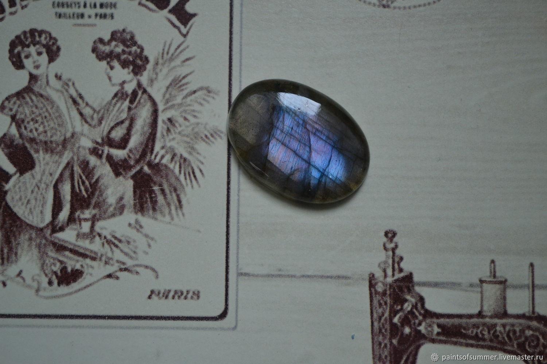 Labradorite. Cabochon 29 X 21 X 5, Cabochons, Moscow,  Фото №1