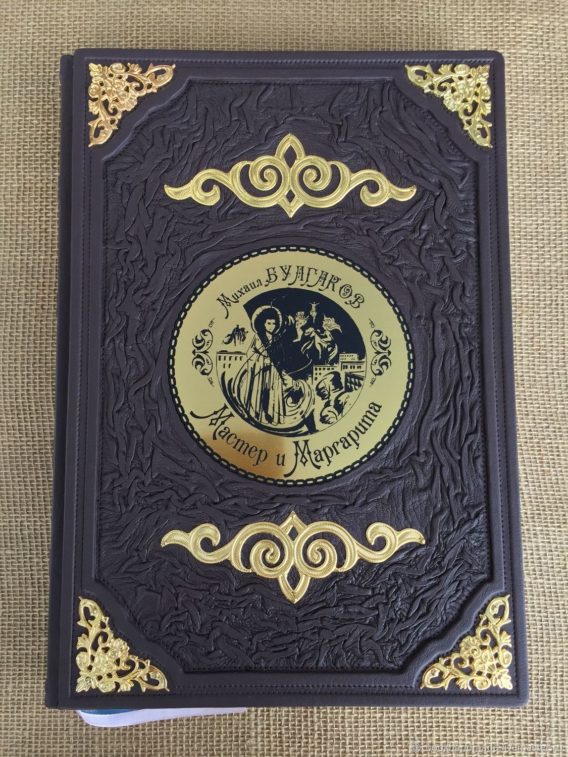 Master and Margarita in leather binding. M. A. Bulgakov, Gift books, Moscow,  Фото №1