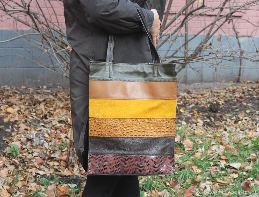 Leather and suede bag large rectangular rainbow autumn, Classic Bag, Moscow,  Фото №1