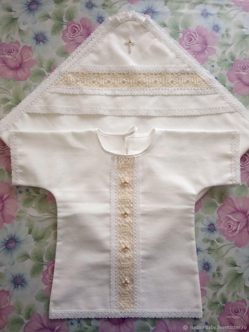 """Крестильный набор """"Лучик"""", крестильная рубашка с крыжмой, Комплект для крещения, Санкт-Петербург,  Фото №1"""