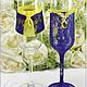 Свадебные бокалы Свадебные бокалы,бокалы для свадьбы,купить свадебные бокалы, свадебные аксессуары ручной работы.