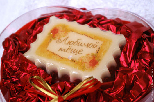 Мыло ручной работы. Ярмарка Мастеров - ручная работа. Купить Мыло Подарок тёще («винтаж», в подарочной коробочке в виде сердца). Handmade.