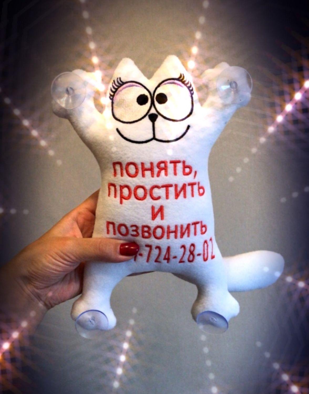 Кот Саймона Автокот машинная вышивка, Мягкие игрушки, Екатеринбург,  Фото №1