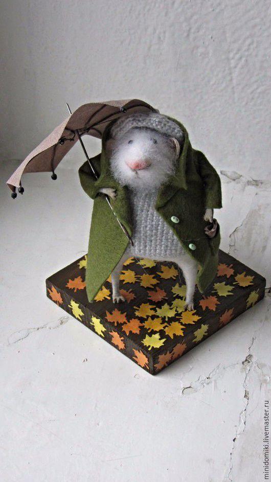 Игрушки животные, ручной работы. Ярмарка Мастеров - ручная работа. Купить Дождливая осень. Handmade. Белый, мышонок из шерсти