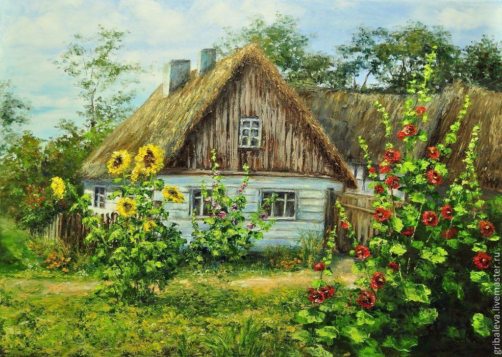 картины домики: