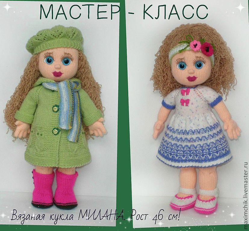 Мк вязание куклы спицами 911