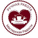 Эльвира и Флюра - Ярмарка Мастеров - ручная работа, handmade