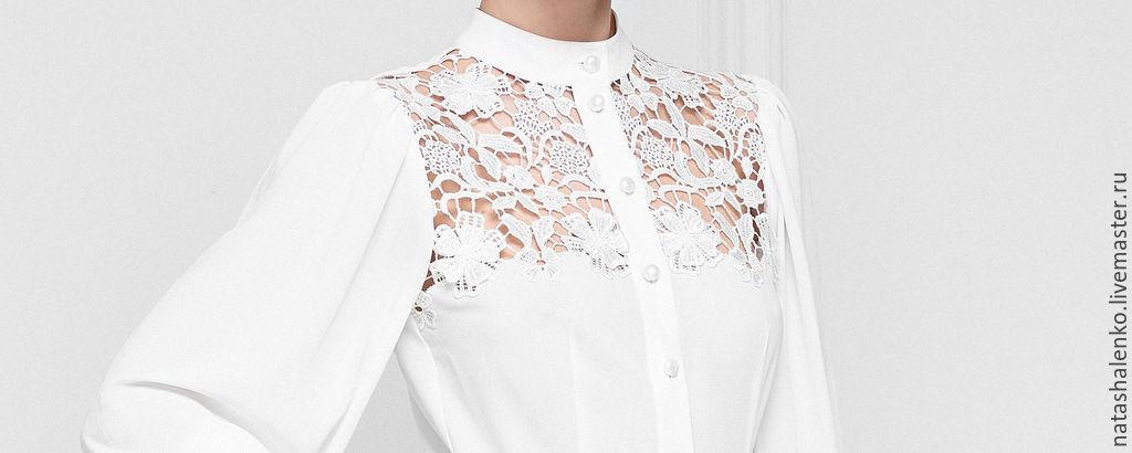 Сколько стоит блузка доставка