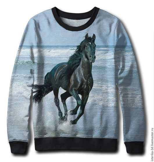 Свитшот с принтом Черный конь - шикарный подарок любителям лошадей. Футер.