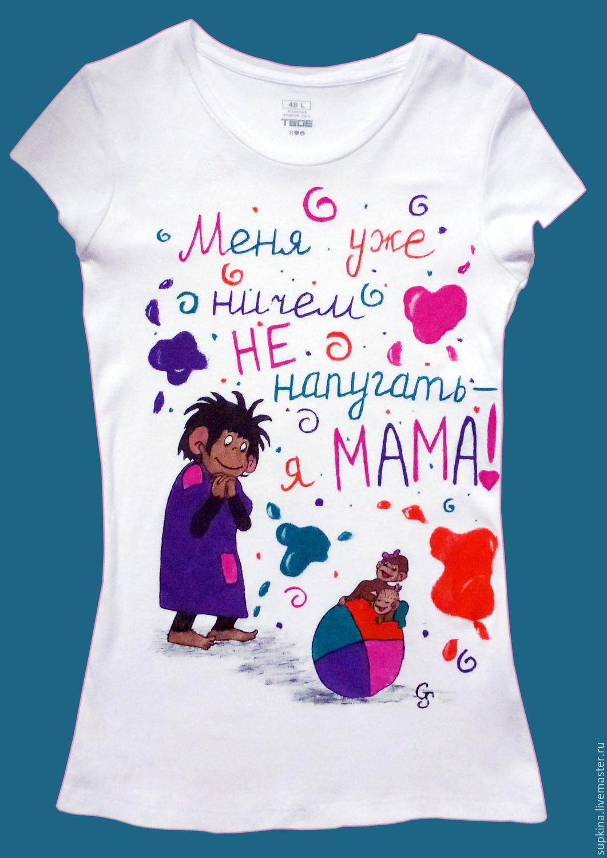 Как сделать футболку с рисунком 98