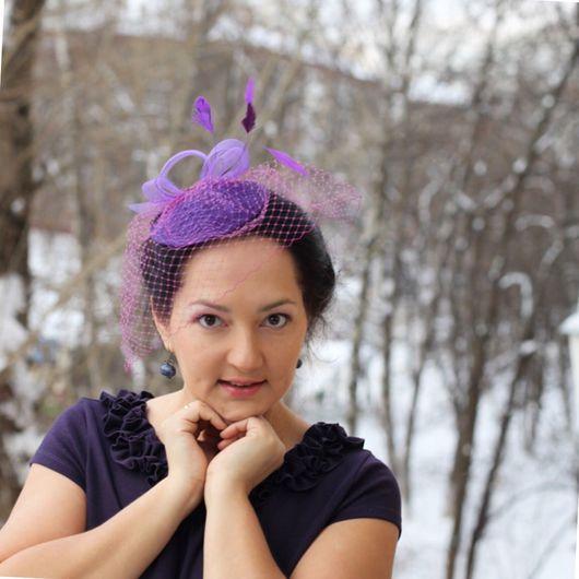 Одежда и аксессуары ручной работы. Ярмарка Мастеров - ручная работа. Купить Фиолетовая шляпка с вуалью. Дресс-код для скачек.. Handmade.