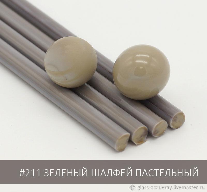 Moretti #211 Зеленый шалфей. Стекло для lampwork, Мини-комоды, Москва, Фото №1