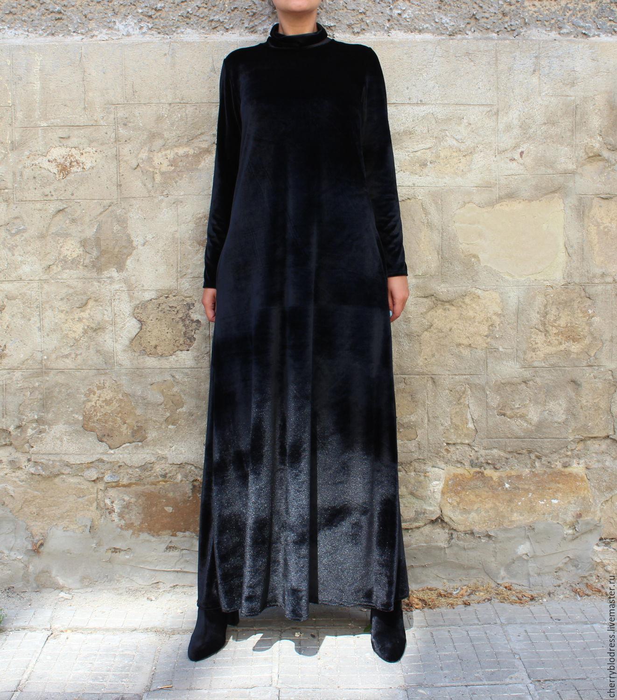 Купить Длинное Вечернее Платье С Длинным Рукавом