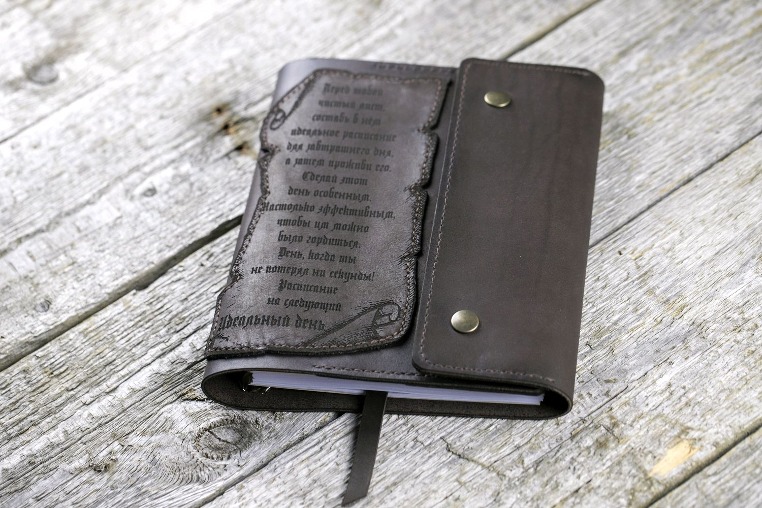 A5 leather Notebook with magnetic buttons with pockets, Notebooks, Moscow,  Фото №1