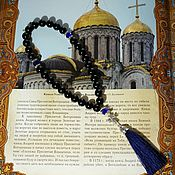 Фен-шуй и эзотерика handmade. Livemaster - original item Rosary made of natural jade