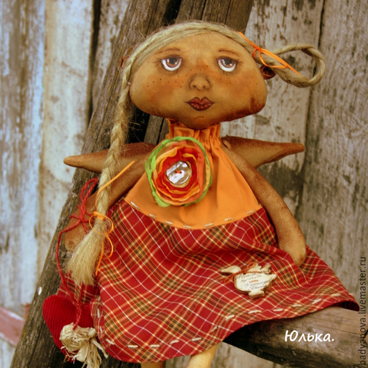 Ароматизированные куклы ручной работы. Ярмарка Мастеров - ручная работа. Купить Юлька.. Handmade. Коричневый, кукла, авторские украшения